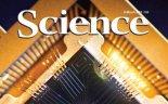 ScienceCoverClose