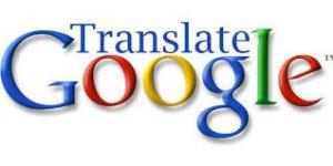 GoogleTranslateLogo