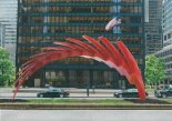 CalatravaSculpture